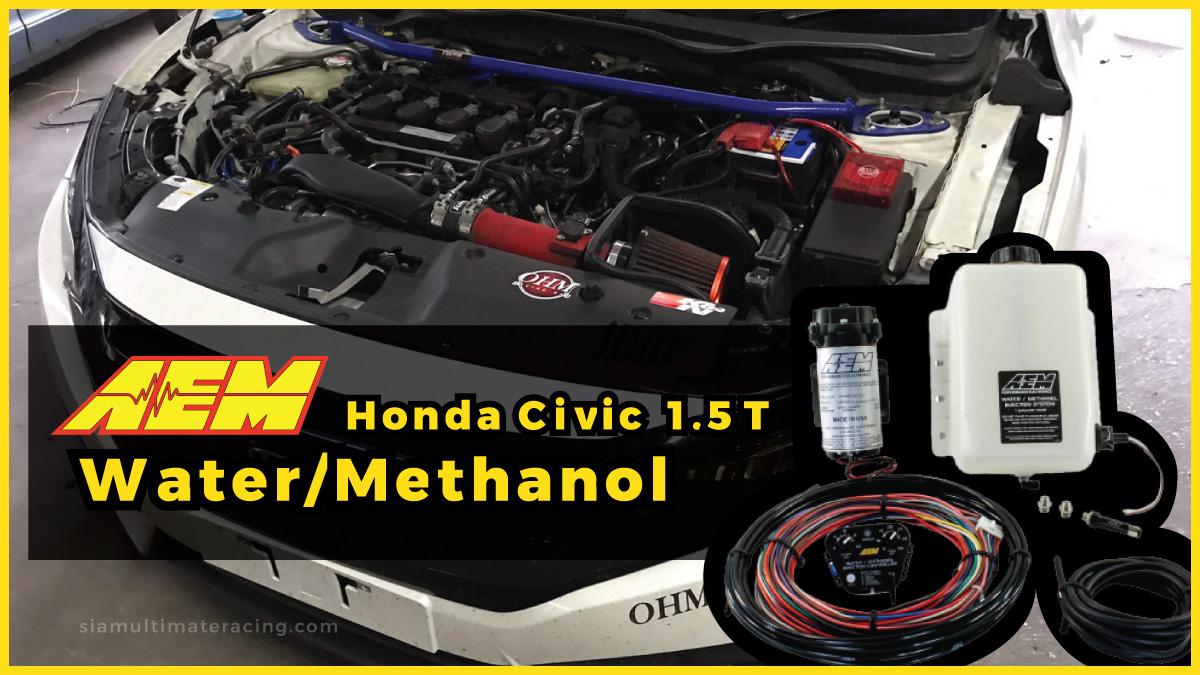 WaterMethanol ติดตั้งใน Honda Civic 1.5 Turbo